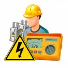 Приборы для контроля электробезопасности