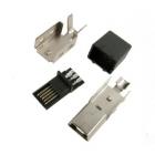 USB/M-SP-1