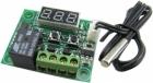 Терморегулятор цифровой (термостат) W1209 (-50...+110) бескорпусной 12В